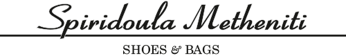 spiridoula metheniti xalkida shoes b logo new 4